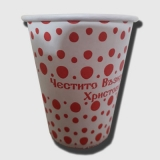 картонени чаши за вендинг автомати 1020